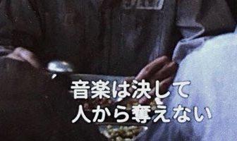 ウチヤマセイヤ