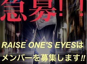 RAISE ONE'S EYES