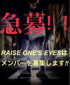 RAISE ONE'S EYES