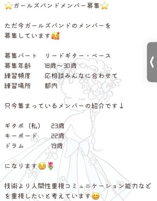 えぬちゃん4