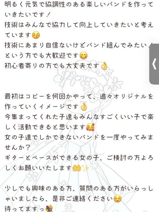 えぬちゃん5